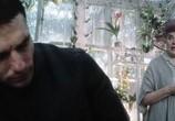 Кадр с фильма Особое взгляд торрент 09596 план 0