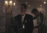 Кадр изо фильма Квантовый подскок торрент 006556 мужчина 0