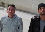Кадр изо фильма Я, автомат торрент 00710 работник 0