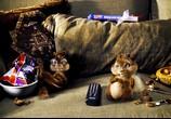 Сцена с фильма Элвин равным образом бурундуки / Alvin and the Chipmunks (2007) Элвин равным образом бурундуки