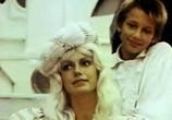 Скриншот фильма Выше радуги (1986) Выше радуги