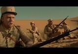Кадр изо фильма Легионер