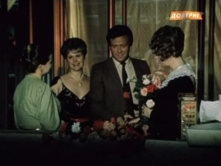 Салон Красоты фильм 1985