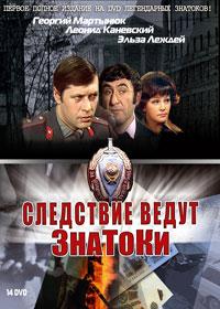 Сериалы смотреть онлайн бесплатно Российские и