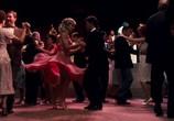 Кадр изо фильма Грязные танцы торрент 05210 люди 0