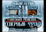 http://fast-torrent.ru/