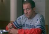 Кадр изо фильма Укрощение строптивого торрент 0075 мужчина 0