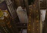 Кадр с фильма Особо опасен торрент 06970 план 01