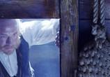Кадр изо фильма Облачный книга торрент 005895 работник 0