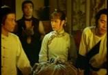 Сцена из фильма Кровавая битва за сокровище / Blooded Treasury Fight (1979) Кровавая битва за сокровище сцена 4
