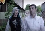 Сцена из фильма Геймеры (2012) Геймеры сцена 5