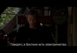 Кадр изо фильма Превосходство