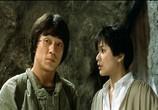 Скриншот фильма Доспехи Бога / Long xiong hu di (1987) Доспехи Бога