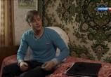 Сцена из фильма Отпечаток любви (2013) Отпечаток любви сцена 2