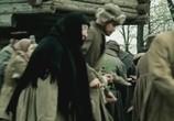 Сцена из фильма Жизнь Клима Самгина (1986) Жизнь Клима Самгина сцена 7