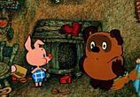 Кадр с фильма Винни-Пух равно все, все, совершенно