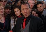 Сцена с фильма Американская целка / American Virgin (2009) Американская светлая педжент 0