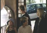 Сцена с фильма Волшебный король / Beings (2002) Волшебный король театр 0