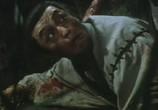 Сцена из фильма Призрак кошки пруда Отама / Kaibyô Otama-ga-ike (The Ghost cat of Otama Pond) (1960) Призрак кошки пруда Отама сцена 7