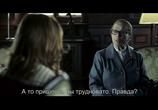 Кадр с фильма Приют