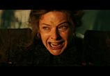 Кадр с фильма Мелькарт
