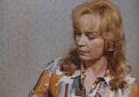 Сцена из фильма Где это видано, где это слыхано (1973) Где это видано, где это слыхано сцена 11