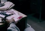 Кадр изо фильма Пила 0 торрент 09624 работник 0