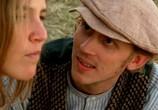 Сцена из фильма Новеллы Ги Де Мопассана / Chez Maupassant (2007) Новеллы Ги Де Мопассана сцена 1