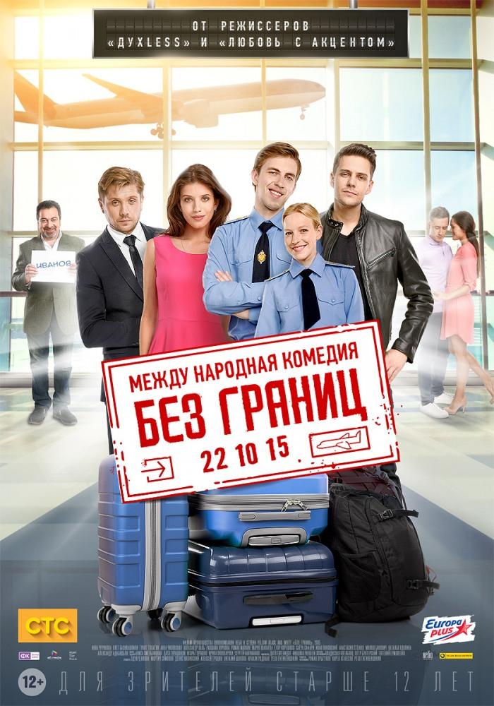 Фильмы армянские скачать