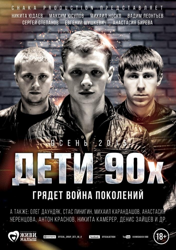 Смотреть бесплатно русский фото торрент фото 171-84