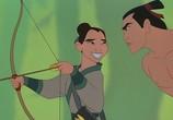 Сцена с фильма Мулан / Mulan (1998)