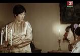 Сцена из фильма Приключения молодого господина / Shao ye de mo nan (1987) Приключения молодого господина сцена 13