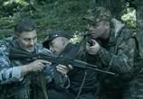 Кадр с фильма Кремень