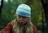 Кадр изо фильма Кука