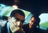 Сцена из фильма Необратимость / Irreversible (2003) Необратимость