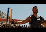 Кадр с фильма Гладиатор торрент 09734 мужчина 0