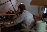 Кадр с фильма Совершенный поднебесная торрент 003876 люди 0