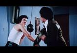 Сцена из фильма Китайский коротышка / Long de ying zi (1982) Китайский коротышка сцена 6