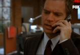 Кадр с фильма Морская полиция: Спецотдел торрент 085440 сцена 0
