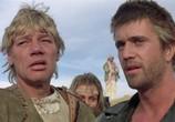 Кадр с фильма Безумный Макс 0: Воин дороги торрент 08789 мужчина 0