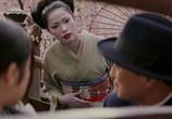 Кадр с фильма Мемуары гейши торрент 006139 люди 0