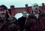 Кадр с фильма Дубровский торрент 054048 ухажер 0