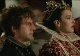 Кадр с фильма Королева Марго торрент 070182 люди 0