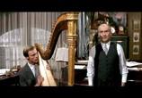 Кадр с фильма Большая прогулка торрент 015097 любовник 0
