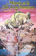 Секс С Аной Обрегон – Болеро (1984)