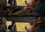 Кадр с фильма Парк Юрского периода