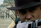 Кадр с фильма Джонни Д. торрент 01257 эпизод 0