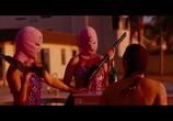 Кадр с фильма Отвязные каникулы торрент 093369 любовник 0