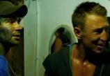 Кадр с фильма Родина торрент 002184 ухажер 0