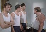 Кадр изо фильма Джентльмены удачи торрент 05805 мужчина 0